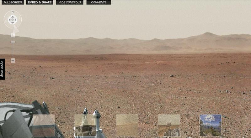 curiosity-street-view