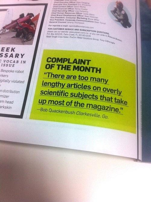 lol-complaint