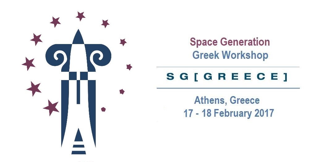 SG-greece_logo